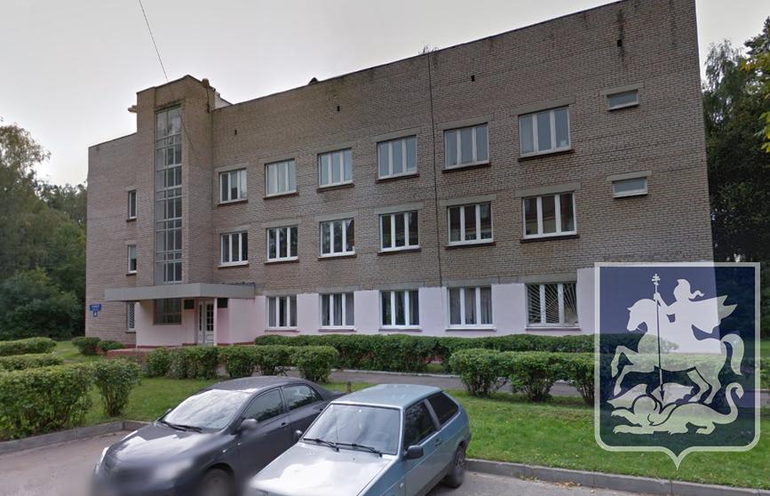 ФБУЗ Центр гигиены и эпидемиологии в г. Домодедово