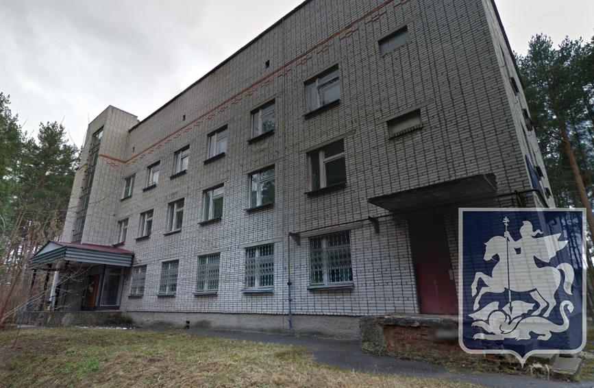 ФБУЗ Центр гигиены и эпидемиологии в г. Дубна
