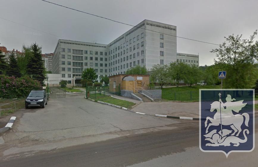 ФБУЗ Центр гигиены и эпидемиологии в г. Дзержинский
