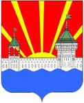 Уничтожение клопов Дзержинский
