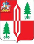СЭС города Фряново