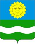 СЭС города Истра