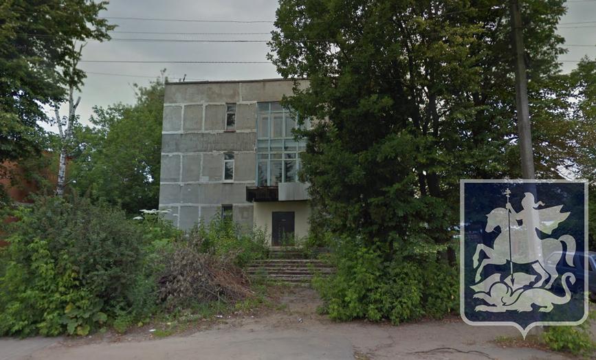 ФБУЗ Центр гигиены и эпидемиологии в г. Кимры