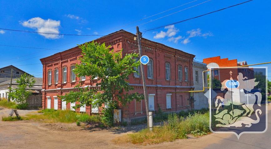ФБУЗ Центр гигиены и эпидемиологии