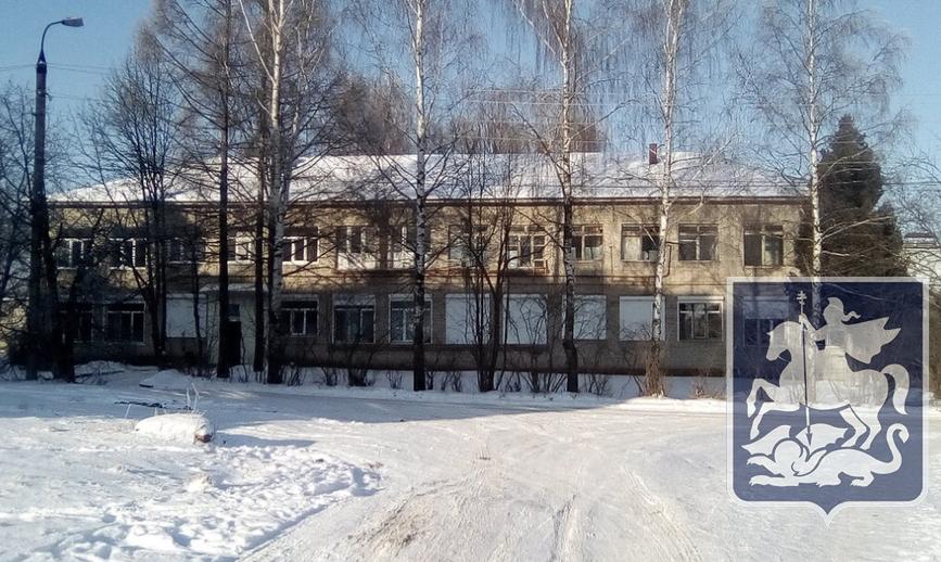 ФБУЗ Центр гигиены и эпидемиологии в г. Кольчугино