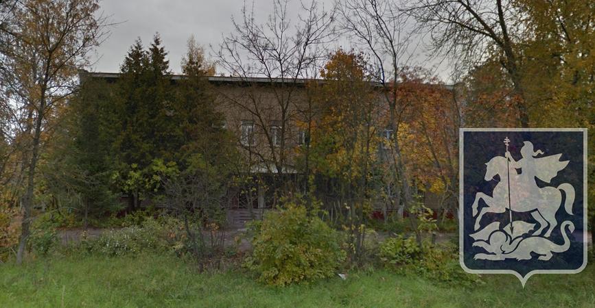 ФБУЗ Центр гигиены и эпидемиологии в г. Конаково