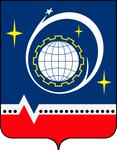СЭС города Королёв