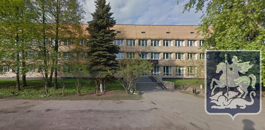 ФБУЗ Центр гигиены и эпидемиологии в г. Лосино-Петровский