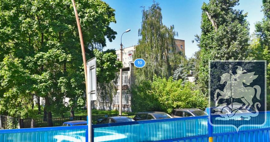 ФБУЗ Центр гигиены и эпидемиологии в г. Лыткарино