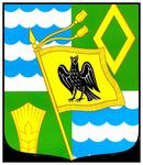 СЭС города Озёры