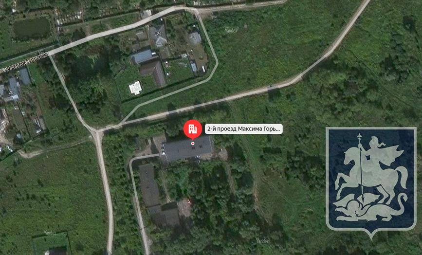 ФБУЗ Центр гигиены и эпидемиологии в г. Павловский Посад
