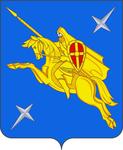 СЭС города Пересвет