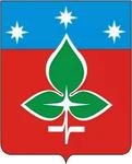 СЭС города Пущино