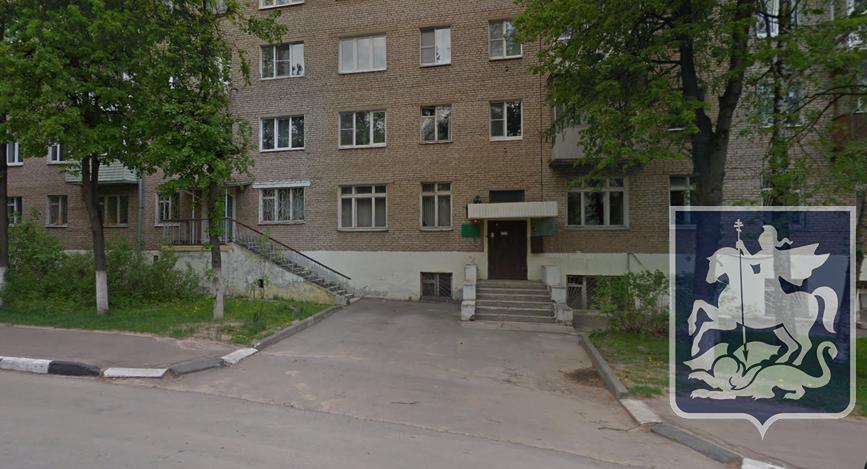 ФБУЗ Центр гигиены и эпидемиологии в г. Сергиев Посад