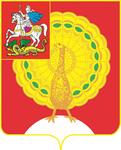 СЭС города Серпухов