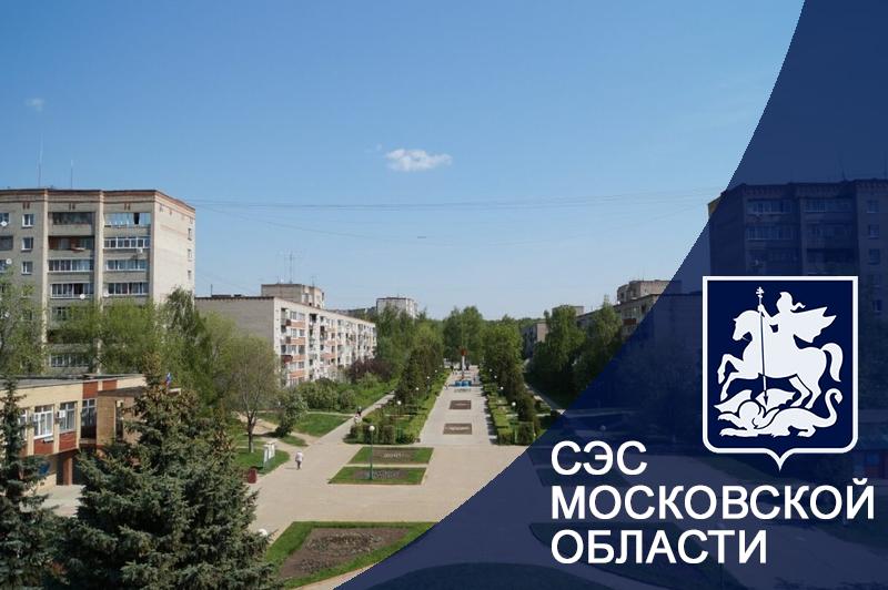 Город Белоозёрский