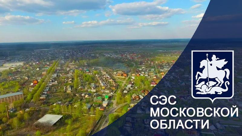 Город Егорьевск