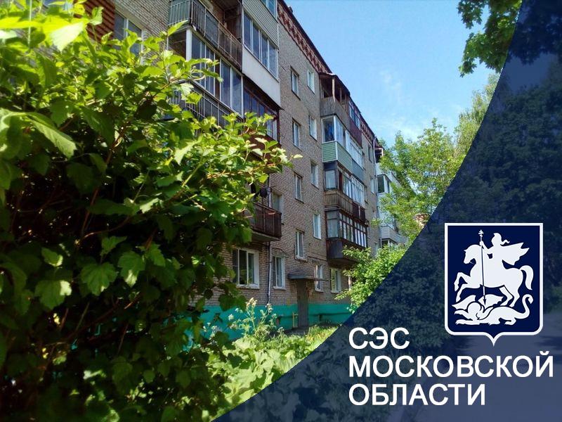 Город Краснозаводск