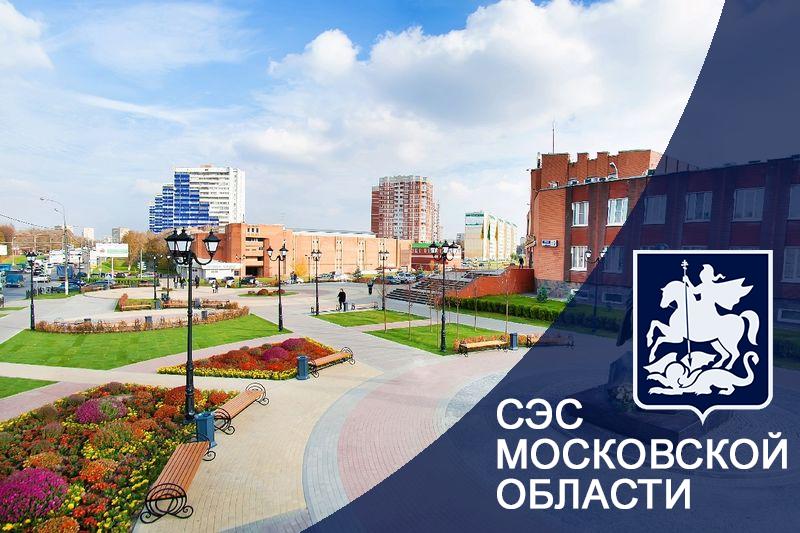 Город Подольск
