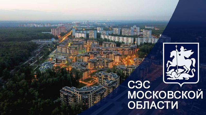 Город Троицк