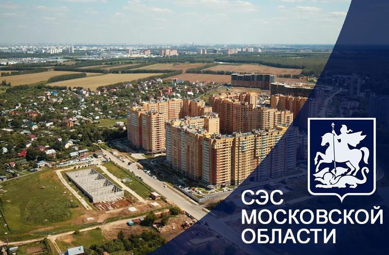 Город Видное