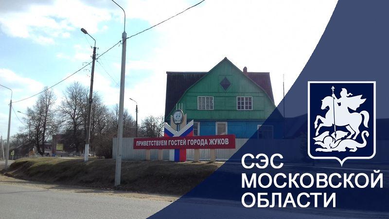 Город Жуков