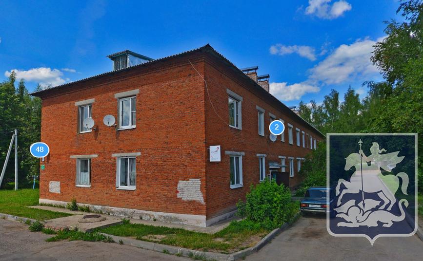 ФБУЗ Центр гигиены и эпидемиологии в г. Шаховская