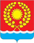 СЭС города Щапово