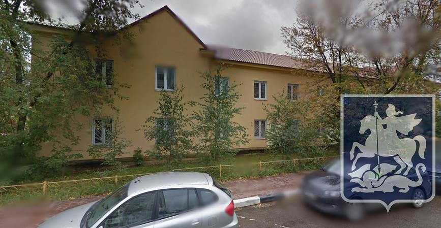 ФБУЗ Центр гигиены и эпидемиологии в г. Солнечногорск