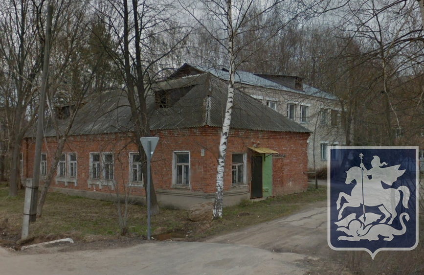 ФБУЗ Центр гигиены и эпидемиологии в г. Талдом