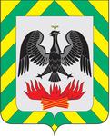 СЭС города Видное