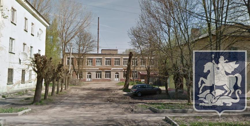 ФБУЗ Центр гигиены и эпидемиологии в г. Вязьма