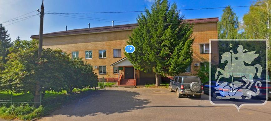 ФБУЗ Центр гигиены и эпидемиологии в г. Волоколамск