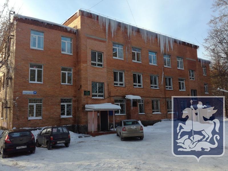 ФБУЗ Центр гигиены и эпидемиологии в г. Высоковск