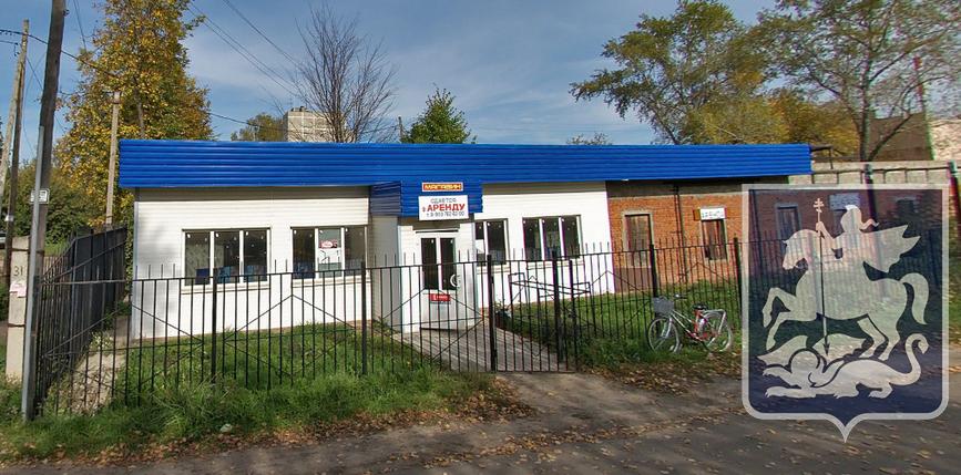 ФБУЗ Центр гигиены и эпидемиологии в г. Зарайск