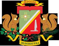 СЭС города Зеленоград